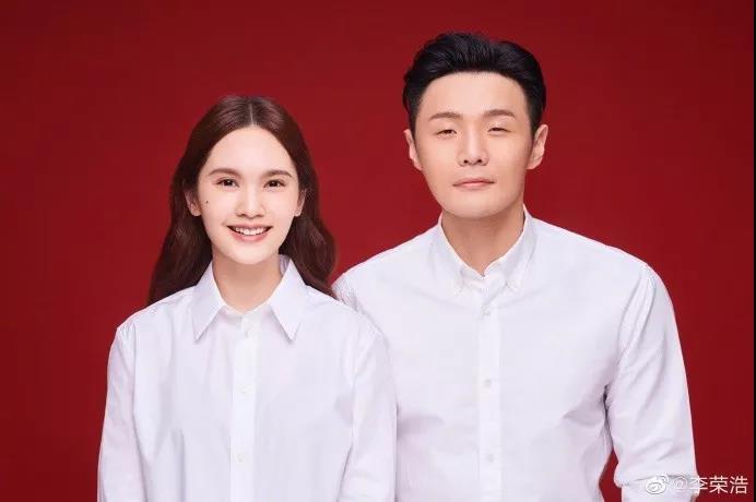 李荣浩杨丞琳领证 婚庆公司很担心砂砾:李荣浩怕是要一个人搞定整场婚礼!